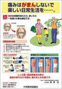 poster_h12.jpg