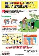 poster_h13_01.jpg