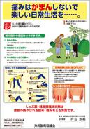 poster_h13_02.jpg