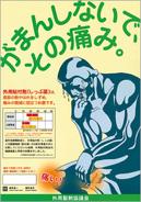 poster_h19.jpg