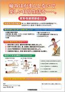 poster_h21.jpg