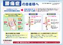 shizai_01.jpg