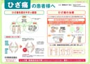 shizai_02-thumb-130x92-50.jpg