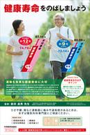 jumyowonobasimasho-thumb-240x240-103.jpg
